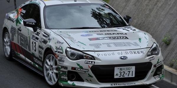 brz-rally-car