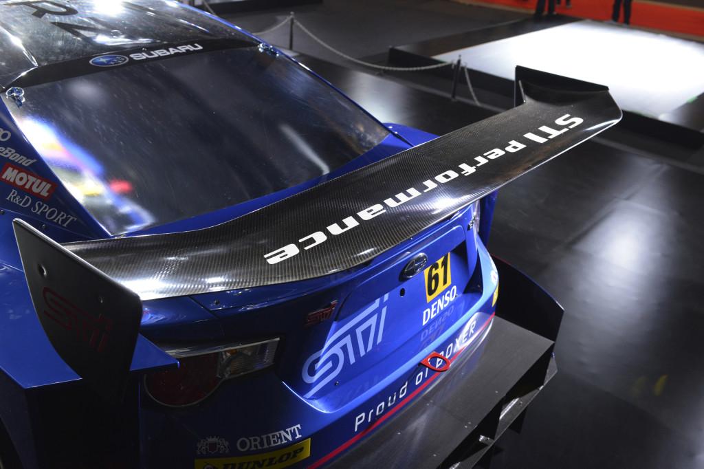 subaru-brz-racecar-wing